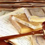 Регистрация общественных организаций